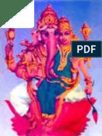 161406398 Pt Akash Articles on Krishnamurti Paddhati KP Astrology Www Ptakash Com