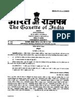 Amend_GSR771E_DGSet.pdf