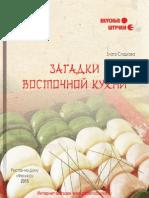 24568.pdf