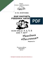 24640.pdf