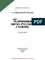 24778.pdf