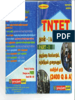 TNTET - Paper I and II - Nagarathna Study Material - Psychology Part I and II - Child Development and Pedagogy Tamil