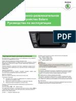 vnx.su-fabia-bolero-infotainment-radio-2014-08.pdf