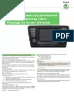 vnx.su-octavia-bolero-radio-navigation-2014-11.pdf