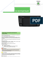 vnx.su-superb-bolero-car-radio-2013-11.pdf