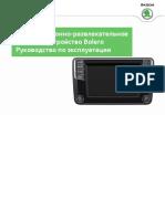 vnx.su-yeti-bolero-infotainment-radio-2014-11.pdf