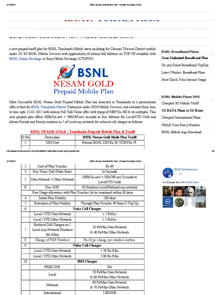 mobile recharge bsnl prepaid online