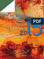 καλλιτεχνικό-ημερολόγιο-2015