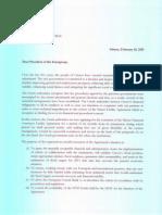 Letter du gouvernement grec à l'eurogroupe