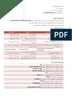 Resume- Ghasem Eisa Abadi