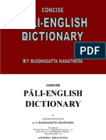 Concise Pali-English Dictionary [a.P.buddhadatta Mahathera]