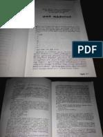 JK - Sujatha.pdf