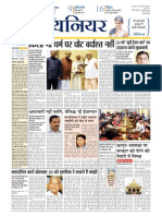 Epaper LucknowHindi Edition 18-02-2015