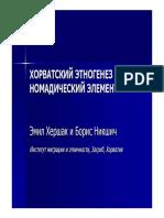 Хорватских этногенез и номадический элемент