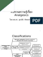 1ทบทวนความรู้เรื่อง NSAIDs-1.pptx