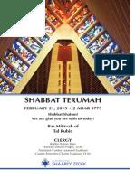 Shabbat Card February 21,  2015
