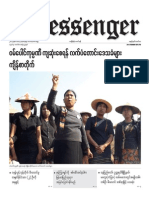 The Messenger Daily Newspaper 21,Feb,2015.pdf