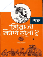 Shivaji Kon Hota Govind Pansare  Full PDF eBook Download