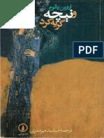 Va Niche Gerye Kard.pdf