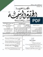 B0_6320_Ar Loi de finance 2015.pdf