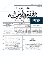 B0_6320_Ar Loi de finance 2015.pdf
