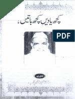 Kuch Yadain Kuch Batain-Memoirs-Hafiz Abdul Wahab-Karachi