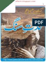 Lazzat e Sang by Saadat Hassan Manto