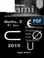LAMI MAIN.pdf