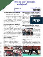 ACR Newsletter (22 February 2015)