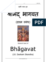 Bhagavatham moolam Part10