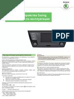 vnx.su-fabia-swing-infotainment-radio-2014-08.pdf