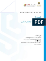 Science(3).PDF.
