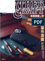 Leather Craft V1.1