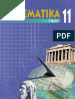 Matematika 11. Isplestinis Kursas. 1 Dalis (2004) by Cloud Dancing