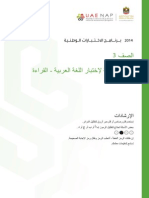 ArabicReading+(3).pdf.