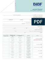 PID-Registration-Form-2013.pdf