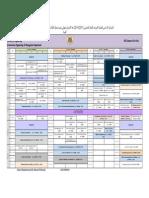 table (fall 2014) V2 25-09-2014 (3 classes)