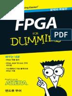 FPGA for Dummies Altera Korean