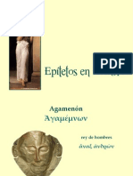 epitetoshomericos-120729153435-phpapp02