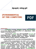 Computer Tamil