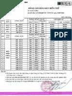 Thibidi-Pricelist-01012013.pdf