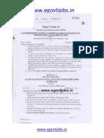 Bsnl Ldce Sde Telecom Paper 1