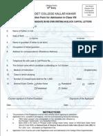 Admission Form - CCKK- Class VIII_2015