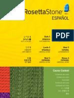 ESP 5
