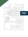 نمونه سوالات معماری کامپیوتر