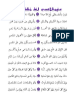 Ya_Robbi_bil_Musthofa.pdf