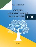 Cours d'Arabe Parlé Palestinien, Moïn Halloun Tome 1