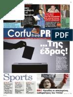 Corfu Free Press - issue 15 (18-1-2015)