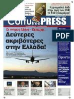 Corfu Free Press - issue 18 (8-2-2015)