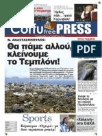 Corfu Free Press - issue 20 (22-2-2015)